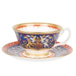 The Prince of Wales 70th Birthday Commemorative Teacup and Saucer 150ml